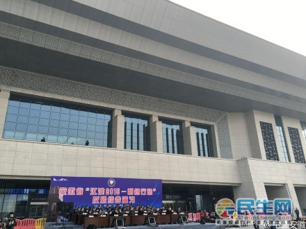 """昨天下午,安徽合肥南站北廣場驚現""""恐怖分子""""?"""