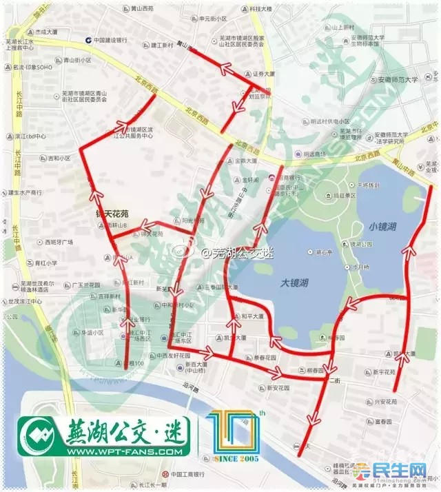 芜湖市区新增9条单行道