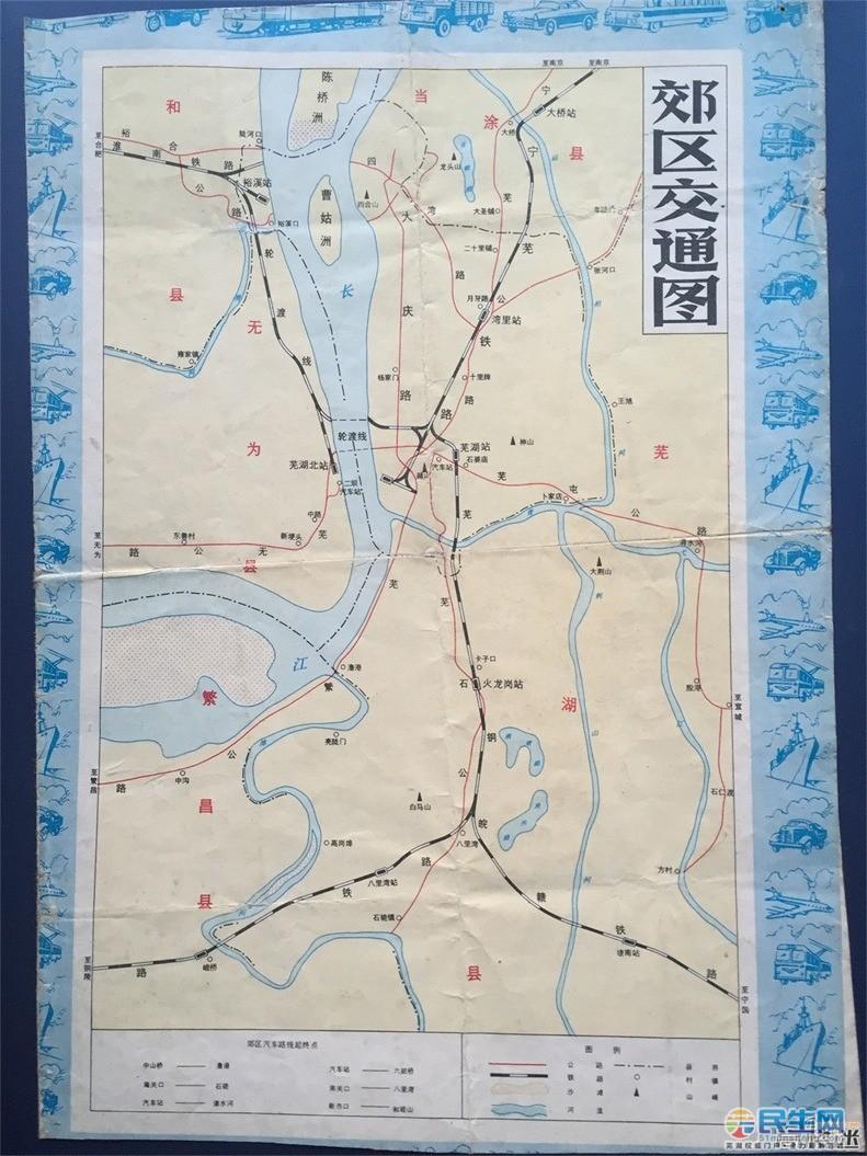 老芜湖地图