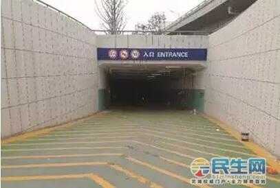 芜湖火车站:继高额停车费后