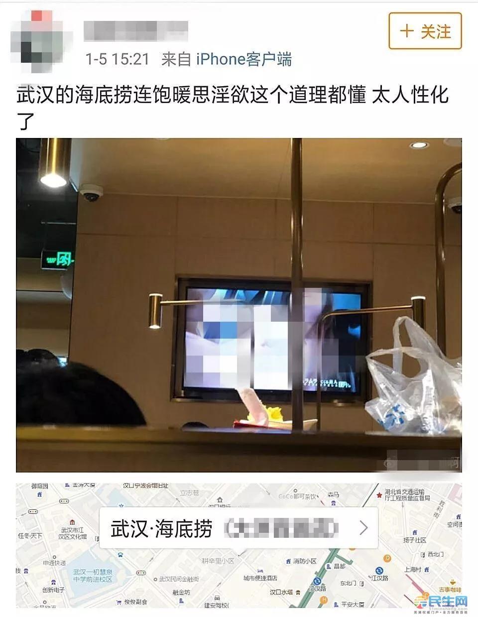 微信图片_20190106190539.jpg