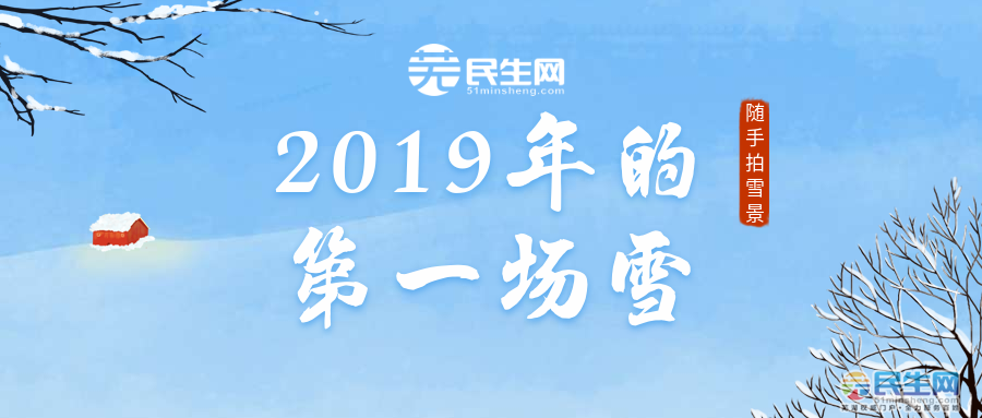 QQ图片20190102115001.png