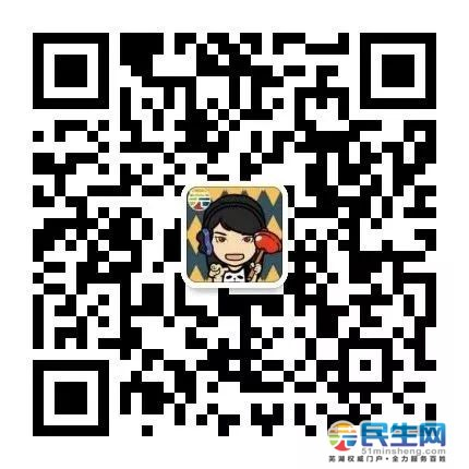 微信图片_20190311135315.jpg