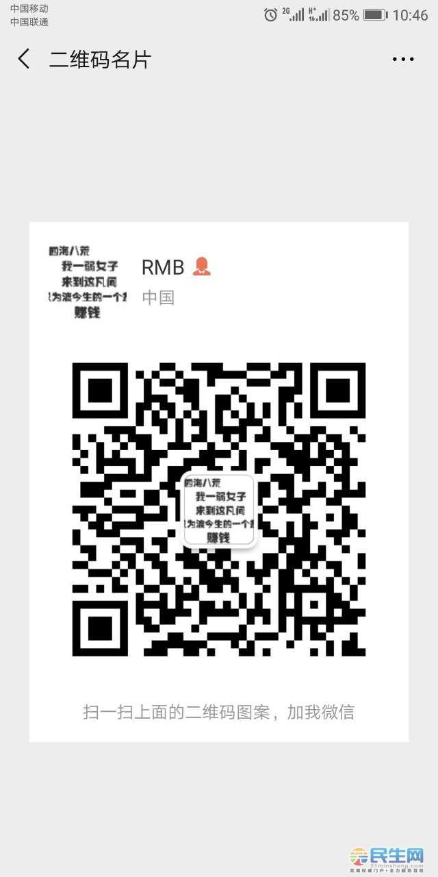 20190410_104335_1554864394894.jpg