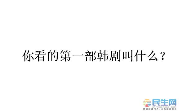QQ浏览器截图20190413113349.png