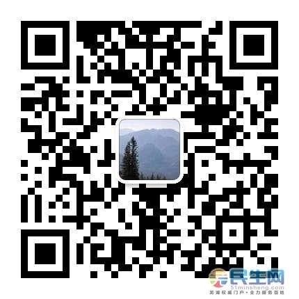 20190506_116098_1557156135528.jpg
