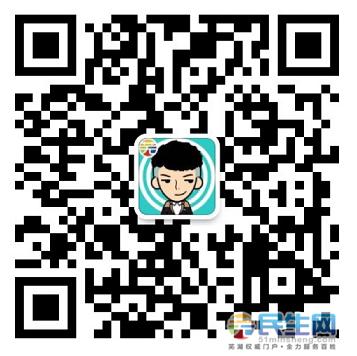 微信截图_20190624154440.png