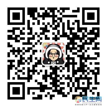 微信图片_20190624154521.jpg