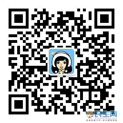 微信图片_20190916162603.jpg