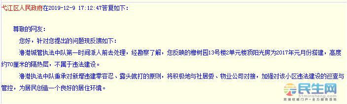 微信截图_20191210113723.png
