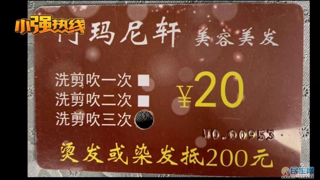 微信图片_20200112185002.jpg