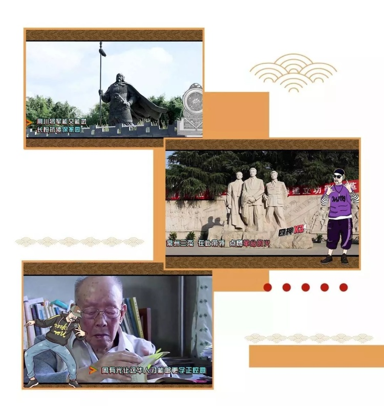 微信图片_20200113112129.jpg