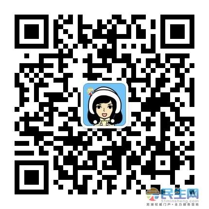 微信图片_20190918150120.jpg