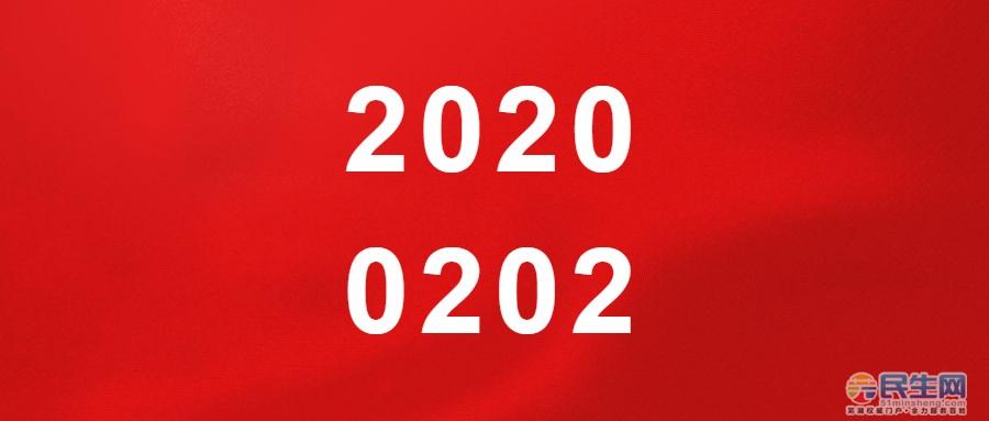 稿定设计导出-20200114-223440.jpg