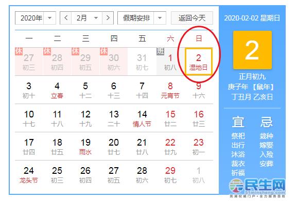 QQ浏览器截图20200114223558.png