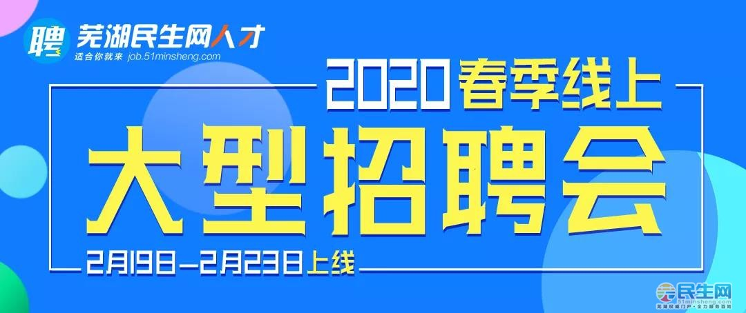 微信图片_20200211104207.jpg