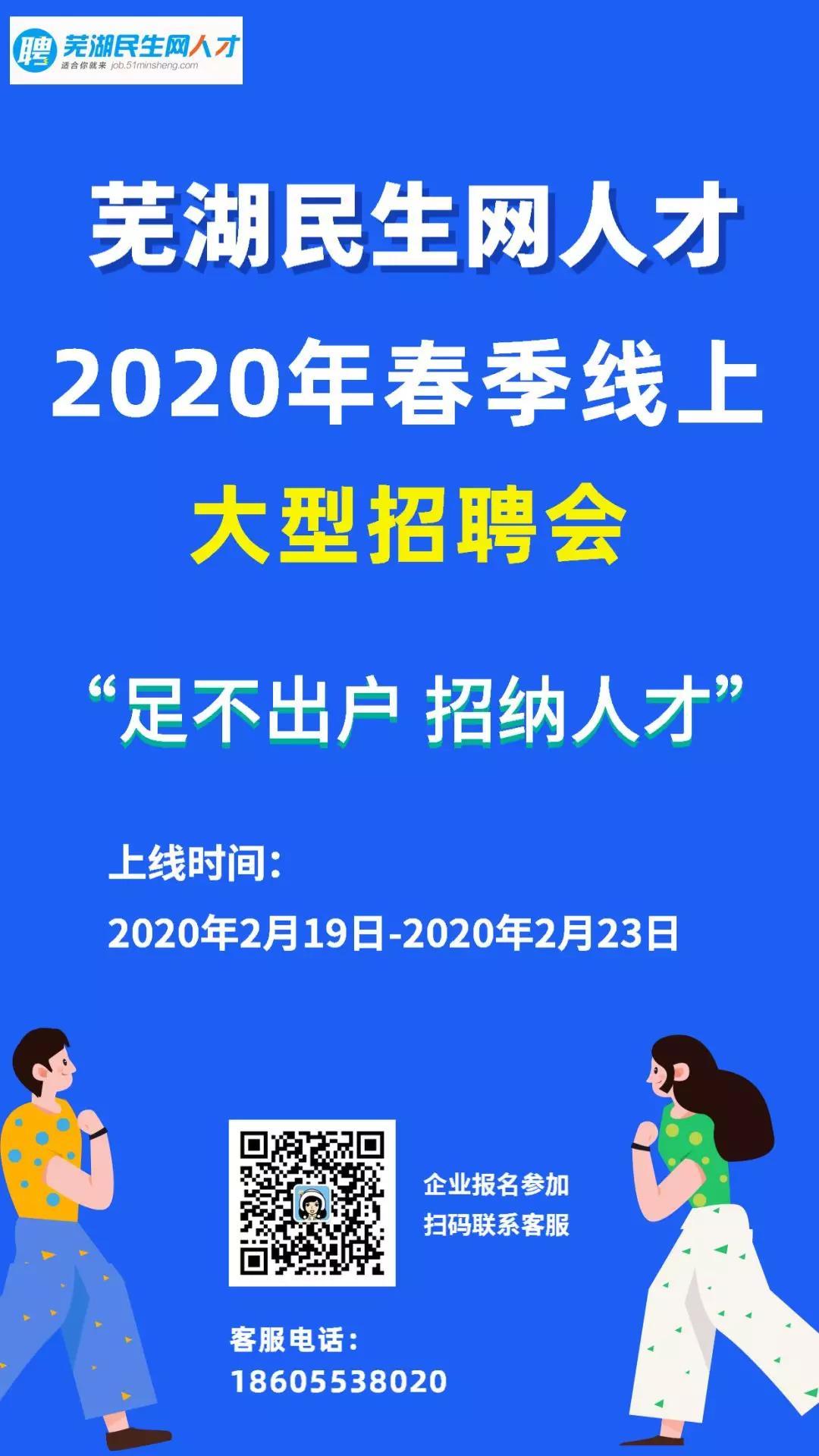 微信图片_20200211104254.jpg