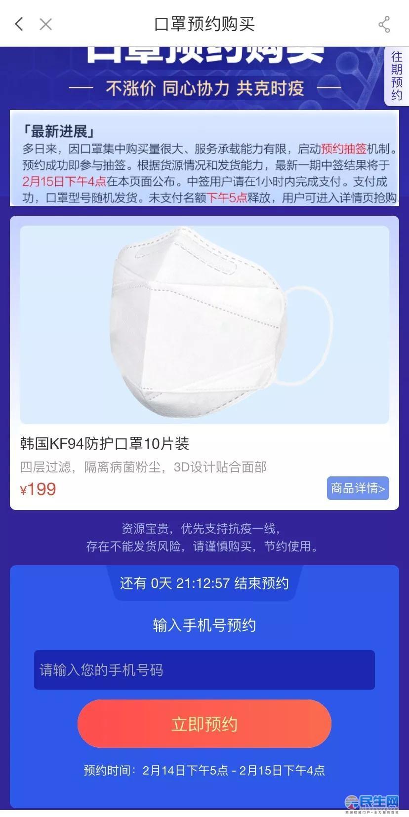 微信图片_20200215131913.jpg