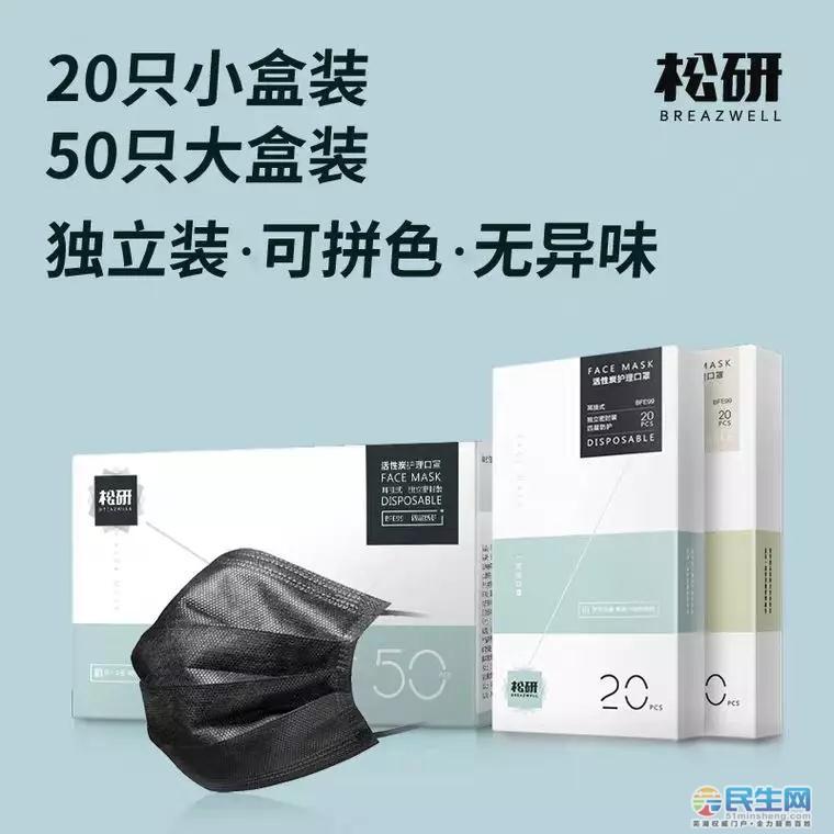 微信图片_20200215132005.jpg