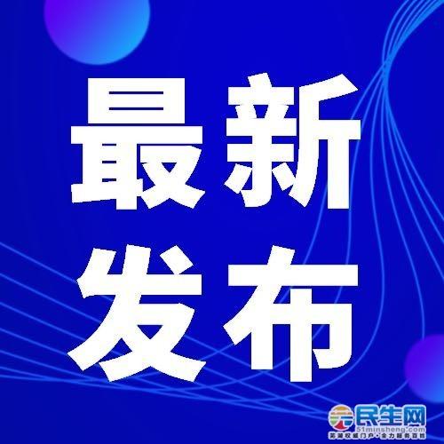 微信图片_20200219085515.jpg
