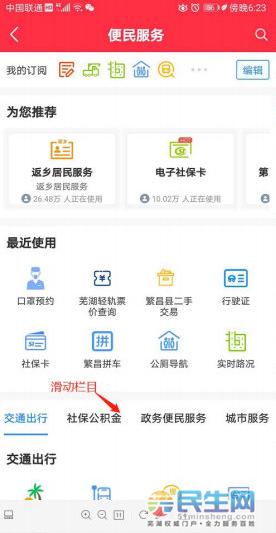 QQ浏览器截图20200221164431.png