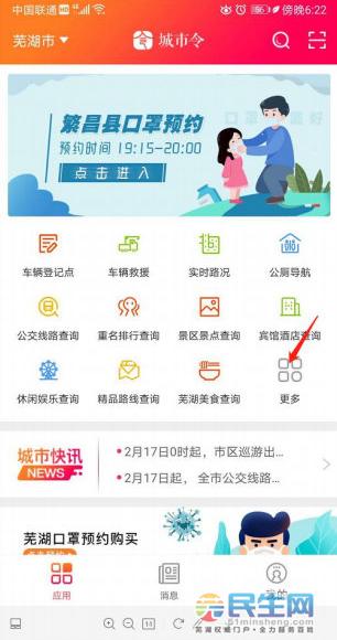 QQ浏览器截图20200221164425.png