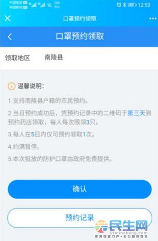 QQ浏览器截图20200221164442.png