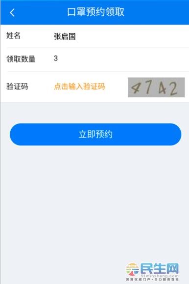 QQ浏览器截图20200221170908.png