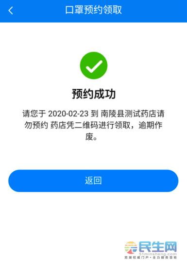 QQ浏览器截图20200221170918.png