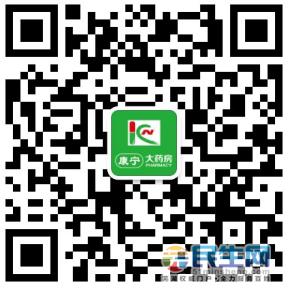 微信图片_20200221172947.png