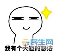 QQ浏览器截图20200222172256.png
