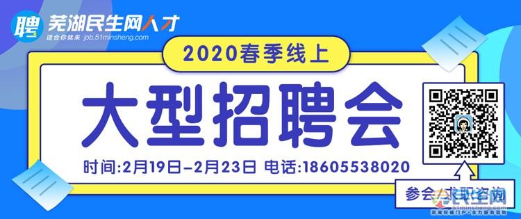 _20200218234212_5e4c05d4d1be7.jpg