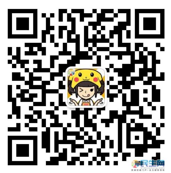QQ浏览器截图20190829203505.png