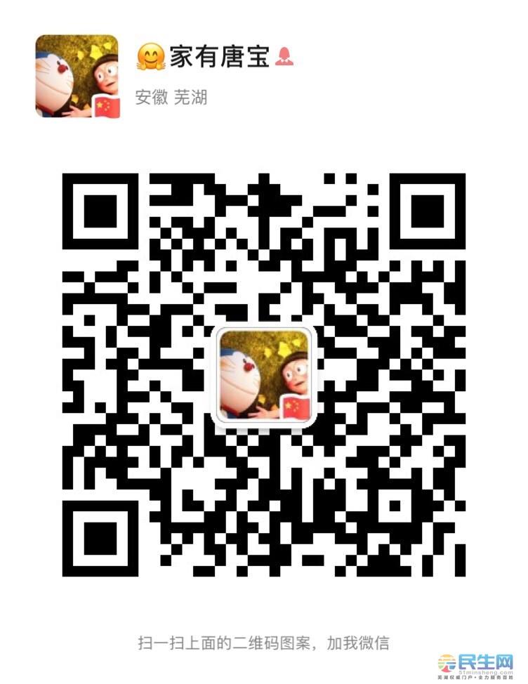FpfR4v4WE9SL95hnaNSfs_Kj-PEa.jpg