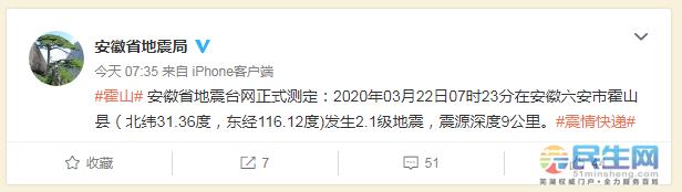 QQ浏览器截图20200322094730.png