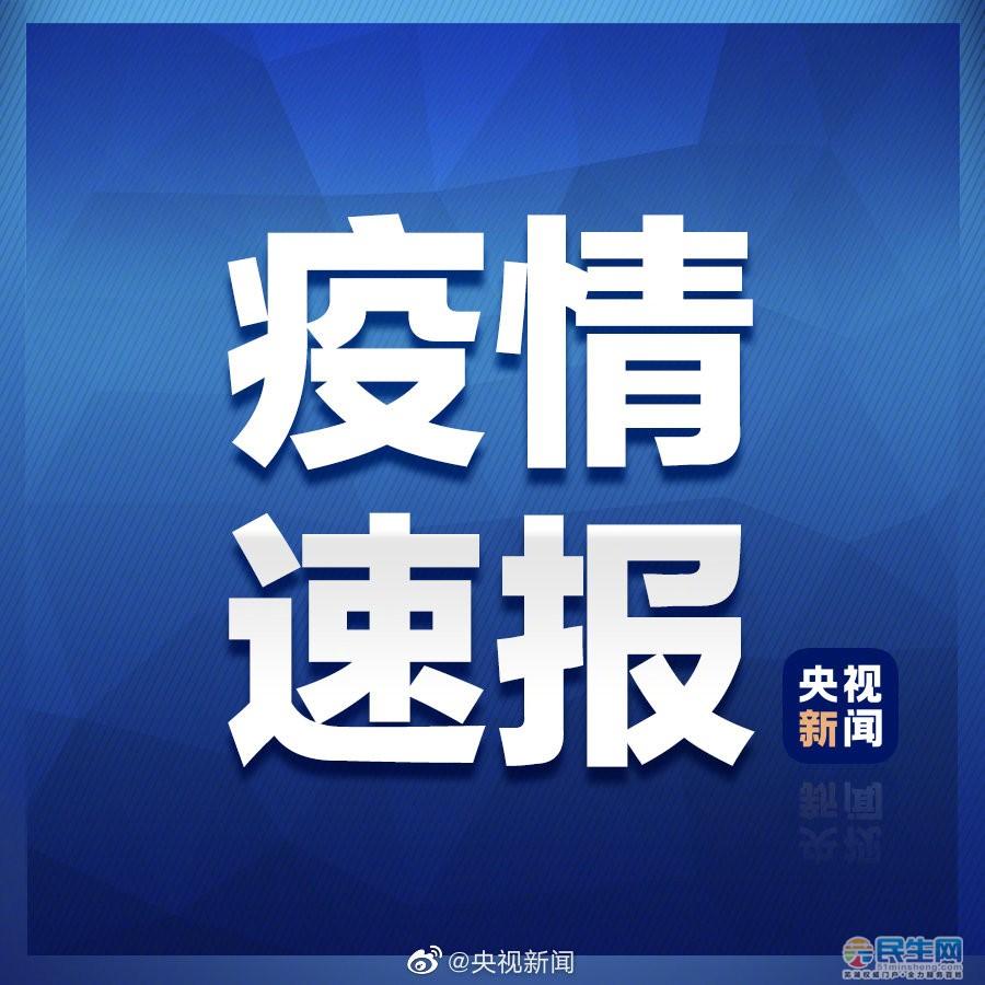 微信图片_20200322104035.jpg