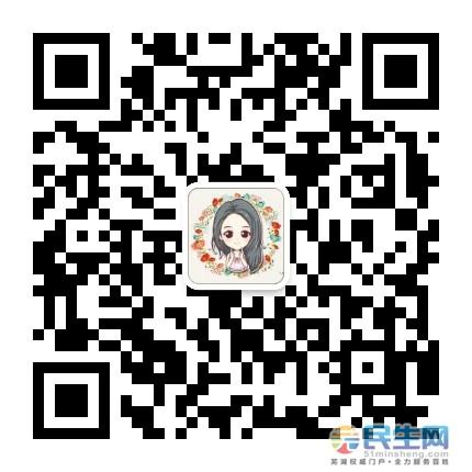 微信图片_20200317093201.jpg