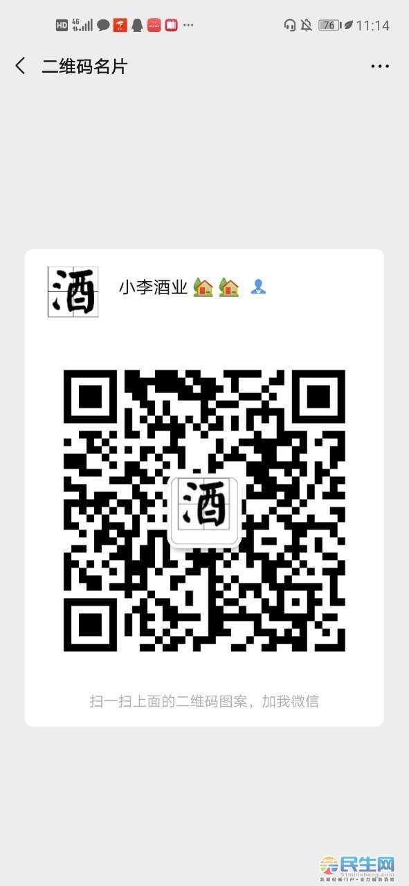 20200324_127026_1585006486011.jpg