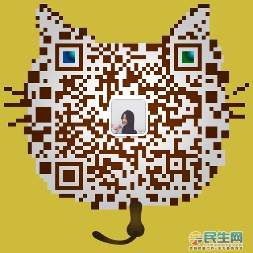 微信图片_202005141806377.jpg