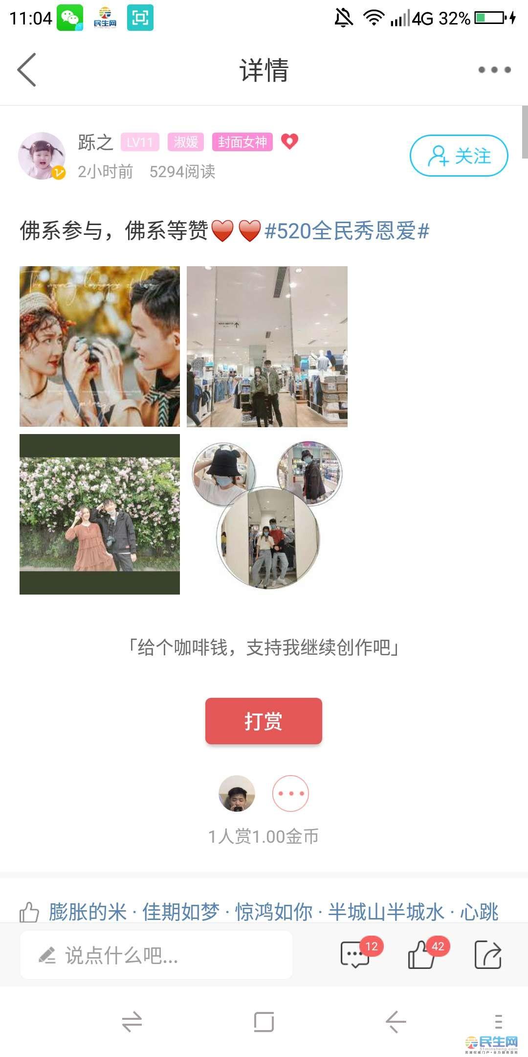 微信图片_202005191106032.jpg