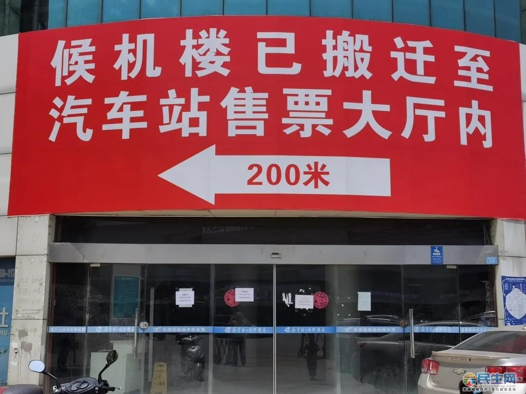 微信图片_20200522163507.jpg