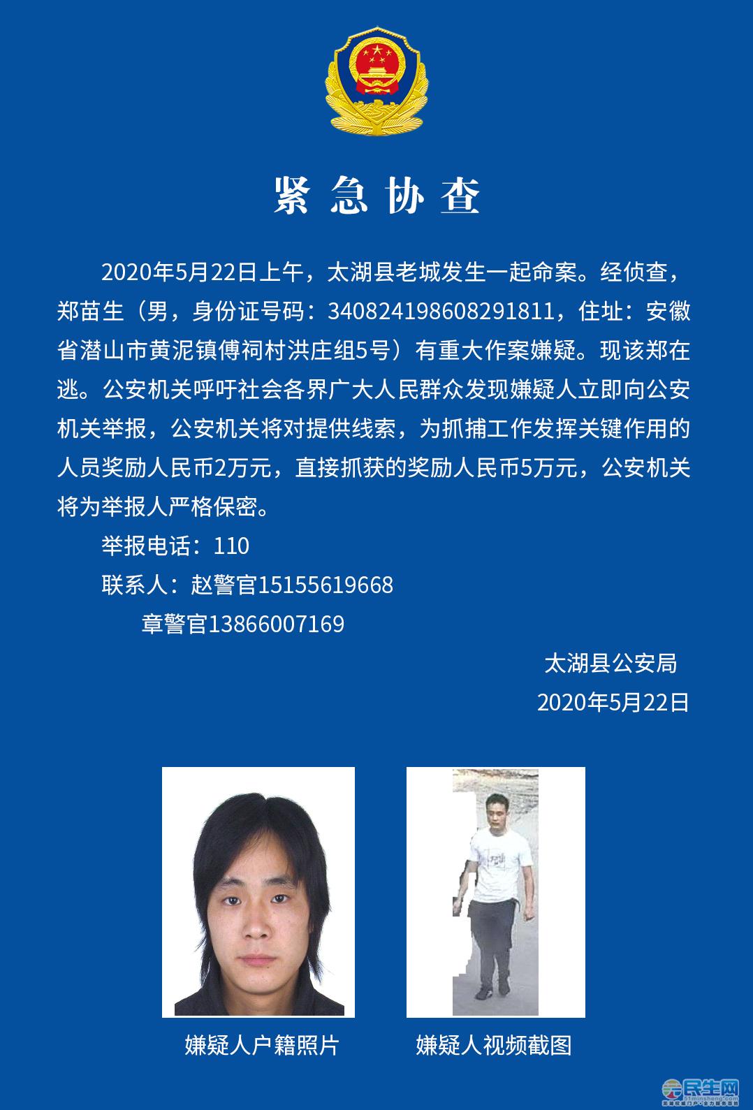 微信图片_20200523090515.png