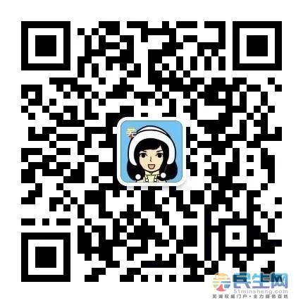 芜小聘(2).jpg