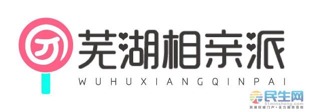 logo横版.jpg