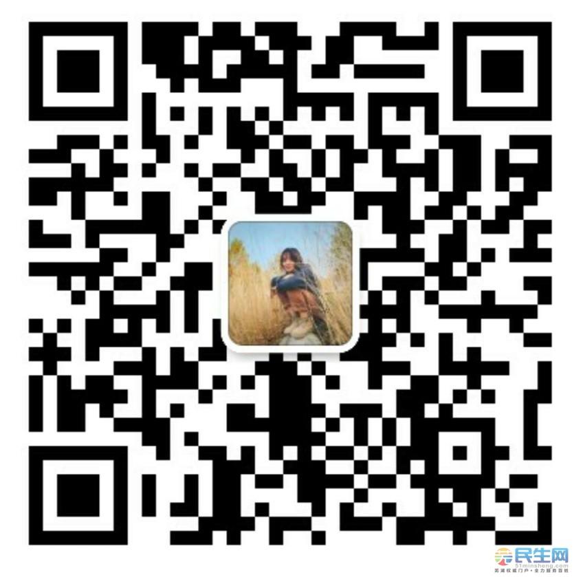 微信图片_20200624184420.jpg