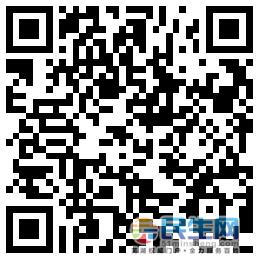 芜湖民生网.png
