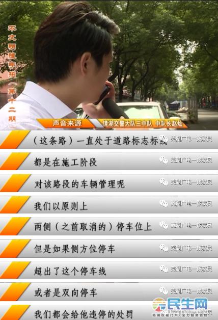 QQ浏览器截图20200731114217.png