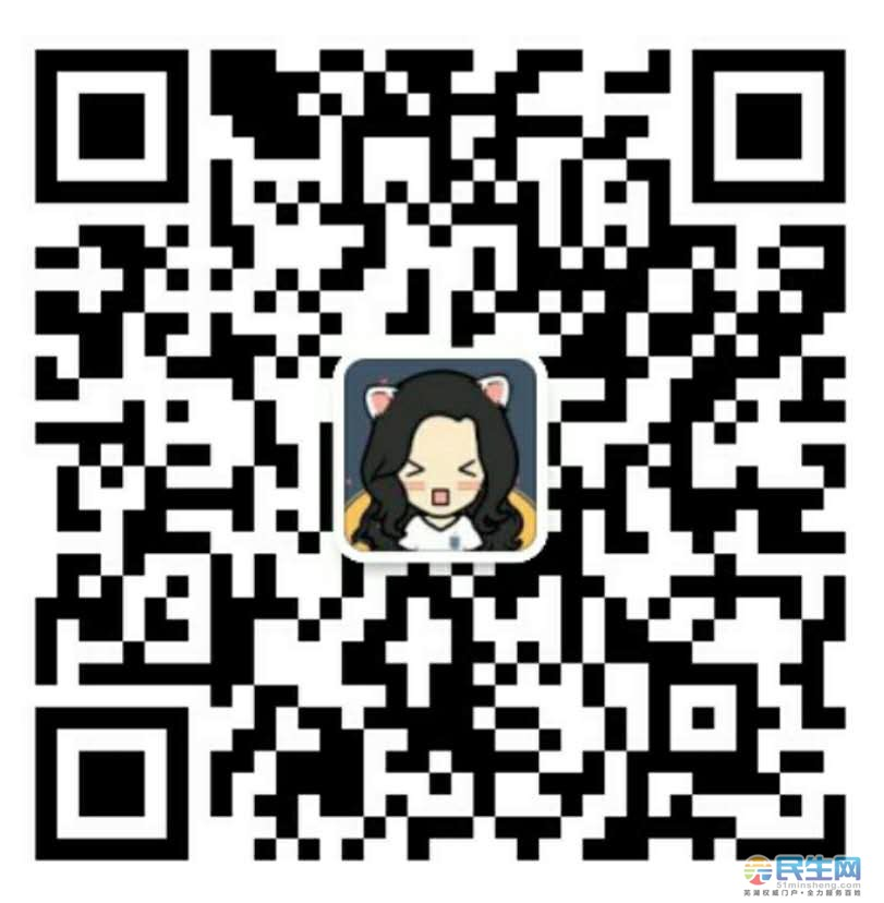 微信图片_20200702161409.jpg